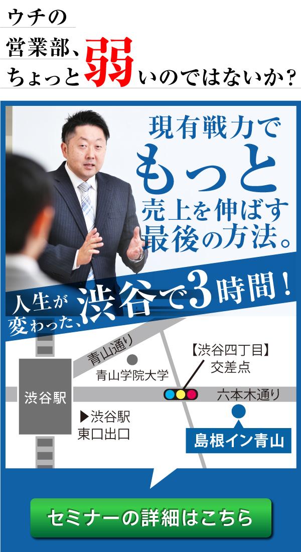 【東京開催】 2019年11月13日(水)