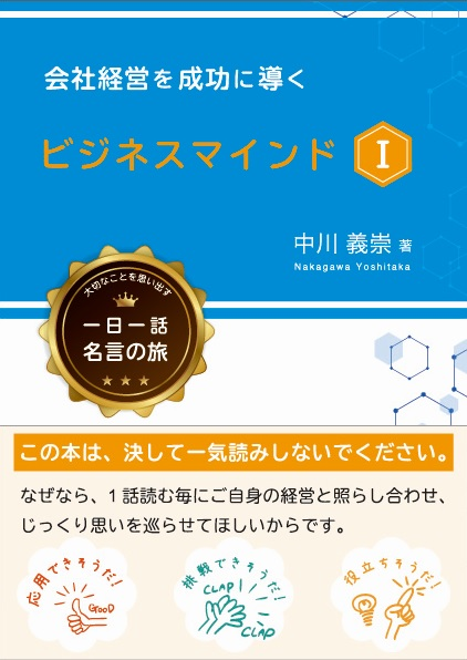 【書籍紹介】令和3年1月初版発行
