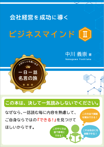 【書籍紹介】令和3年4月初版発行